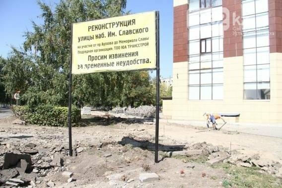 В Усть-Каменогорске продолжается реконструкция набережной Иртыша (ФОТО), фото-4