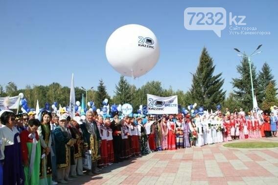В Усть-Каменогорске отпраздновали День Конституции, фото-1