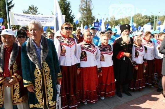 В Усть-Каменогорске отпраздновали День Конституции, фото-4