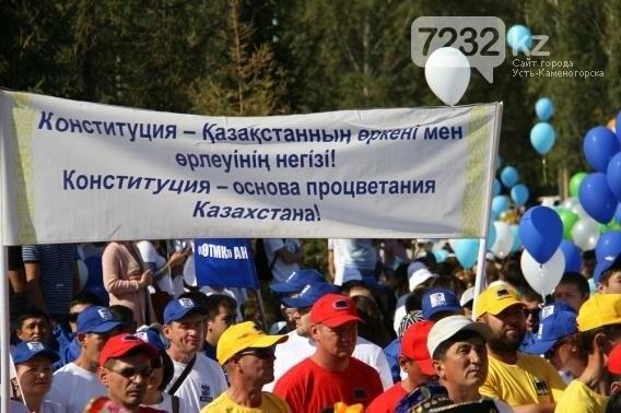 В Усть-Каменогорске отпраздновали День Конституции, фото-6