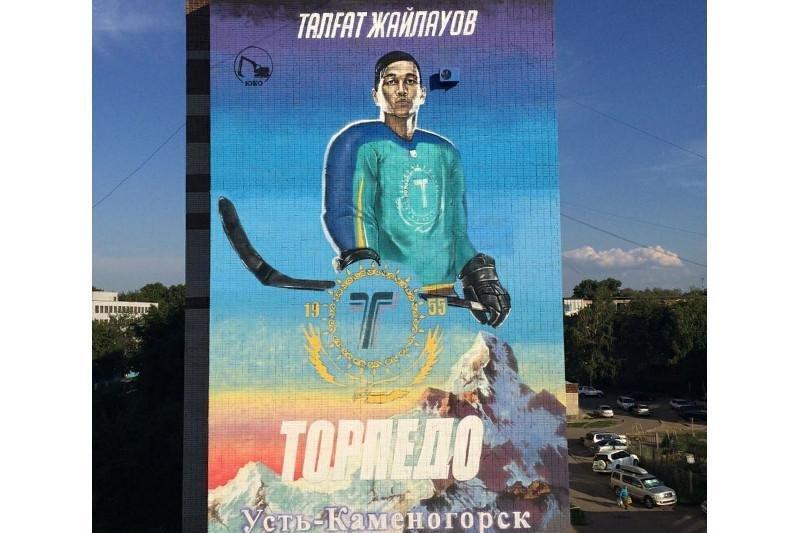 Огромный портрет хоккеиста Талгата Жайлауова украсил высотку в Усть-Каменогорске, фото-1