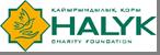 Попечительский совет БФ «Халык» подвел итоги июльской акции «Ел тірегі – ЕЛБАСЫ», фото-1